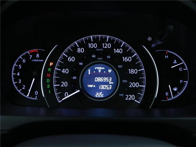 2014 Honda CR-V EX-L (Stk: 186103) in Kitchener - Image 13 of 21