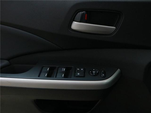 2014 Honda CR-V EX-L (Stk: 186103) in Kitchener - Image 15 of 21