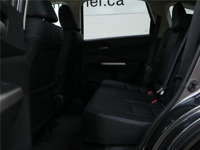 2014 Honda CR-V EX-L (Stk: 186103) in Kitchener - Image 18 of 21