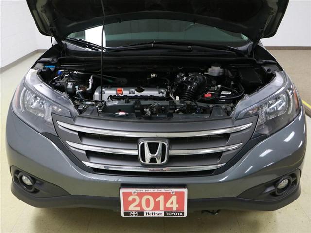 2014 Honda CR-V EX-L (Stk: 186103) in Kitchener - Image 20 of 21