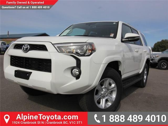 2018 Toyota 4Runner SR5 (Stk: 5609330) in Cranbrook - Image 1 of 18