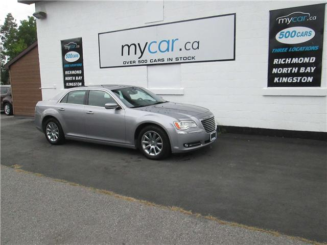 2014 Chrysler 300 Touring (Stk: 181323) in Richmond - Image 2 of 14