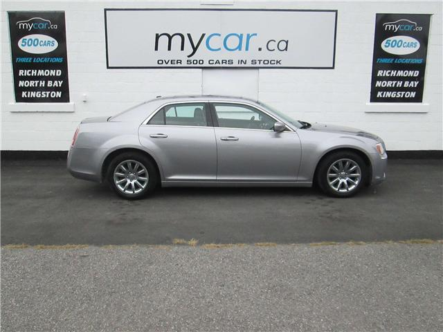 2014 Chrysler 300 Touring (Stk: 181323) in Richmond - Image 1 of 14