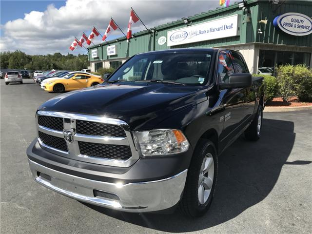 2017 RAM 1500 SLT (Stk: 10121) in Lower Sackville - Image 1 of 15