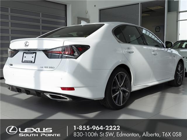 2017 Lexus GS 350 Base (Stk: LC7D0925) in Edmonton - Image 4 of 20