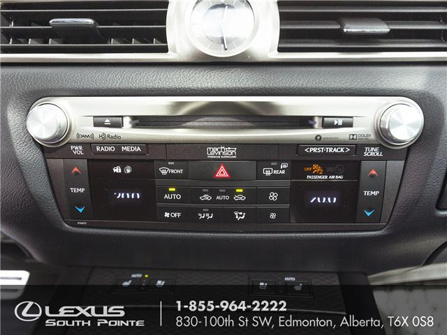 2017 Lexus GS 350 Base (Stk: LC7D0925) in Edmonton - Image 14 of 20