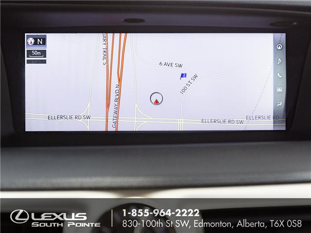 2017 Lexus GS 350 Base (Stk: LC7D0925) in Edmonton - Image 15 of 20