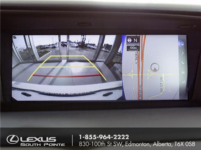 2017 Lexus GS 350 Base (Stk: LC7D0925) in Edmonton - Image 16 of 20