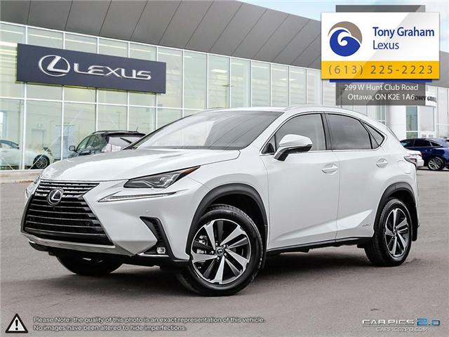 2019 Lexus NX 300h Base (Stk: P8136) in Ottawa - Image 1 of 27