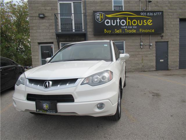Used Acura RDX For Sale In Newmarket Auto House Used Car Inc - Used acura rdx for sale