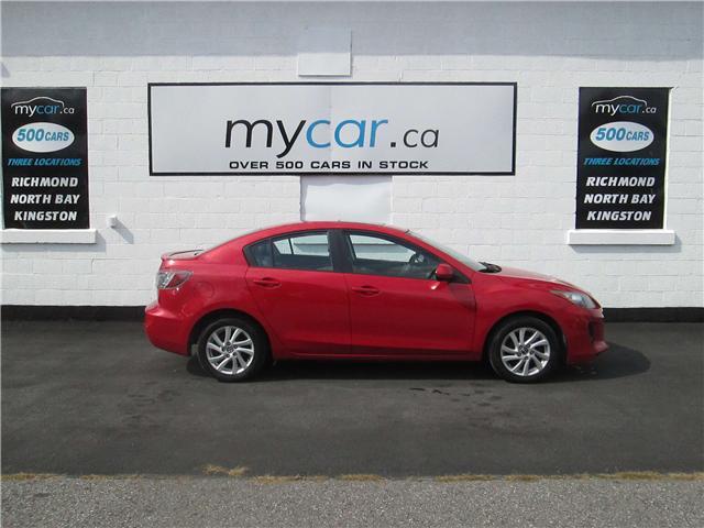 2013 Mazda Mazda3 GS-SKY (Stk: 181341) in Richmond - Image 1 of 12