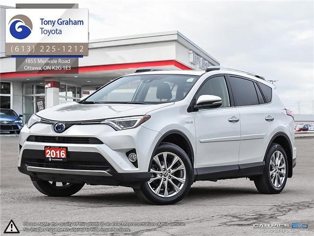 2016 Toyota RAV4 Hybrid Limited (Stk: E7678A) in Ottawa - Image 1 of 27
