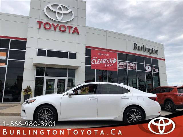 2016 Lexus ES 350 Base (Stk: 188364A) in Burlington - Image 1 of 20