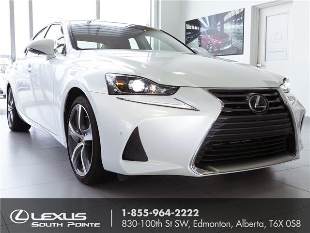 2017 Lexus IS 350  (Stk: L800445A) in Edmonton - Image 1 of 20