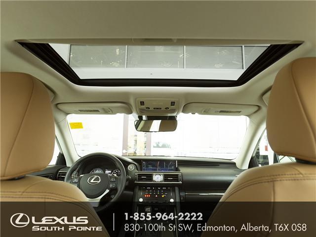 2017 Lexus IS 350  (Stk: L800445A) in Edmonton - Image 10 of 20
