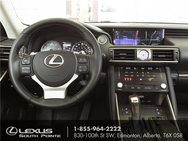2017 Lexus IS 350  (Stk: L800445A) in Edmonton - Image 12 of 20