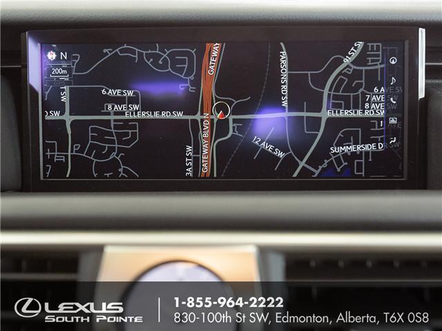2017 Lexus IS 350  (Stk: L800445A) in Edmonton - Image 15 of 20