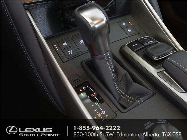 2017 Lexus IS 350  (Stk: L800445A) in Edmonton - Image 17 of 20