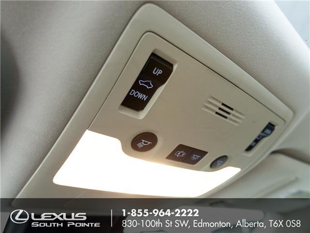 2017 Lexus IS 350  (Stk: L800445A) in Edmonton - Image 18 of 20