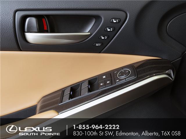 2017 Lexus IS 350  (Stk: L800445A) in Edmonton - Image 19 of 20