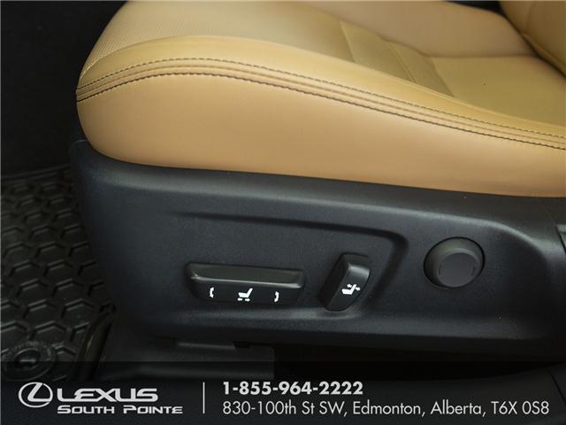 2017 Lexus IS 350  (Stk: L800445A) in Edmonton - Image 20 of 20