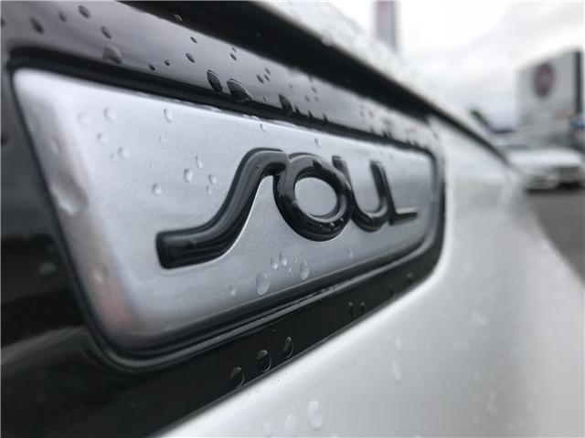 2018 Kia Soul LX (Stk: LF009030) in Surrey - Image 11 of 27