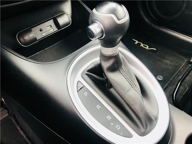 2018 Kia Soul LX (Stk: LF009030) in Surrey - Image 21 of 27