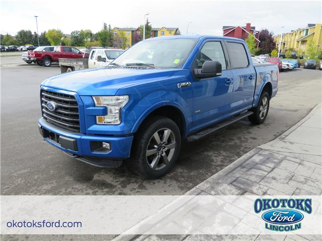 2016 Ford F-150  (Stk: B83145A) in Okotoks - Image 1 of 20