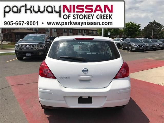 2012 Nissan Versa  (Stk: N1295) in Hamilton - Image 5 of 18