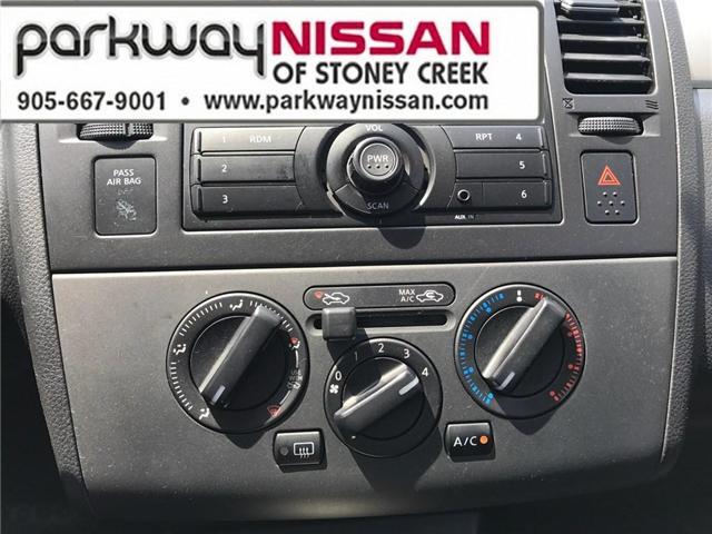 2012 Nissan Versa  (Stk: N1295) in Hamilton - Image 17 of 18