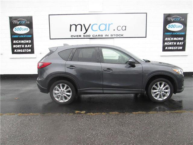 2014 Mazda CX-5 GT (Stk: 181316) in North Bay - Image 1 of 15