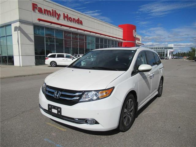 2015 Honda Odyssey Touring, FULLY LOADED!! (Stk: 9504781A) in Brampton - Image 1 of 9