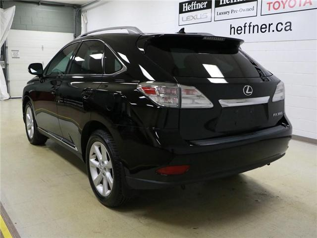 2011 Lexus RX 350 Base (Stk: 187255) in Kitchener - Image 6 of 23