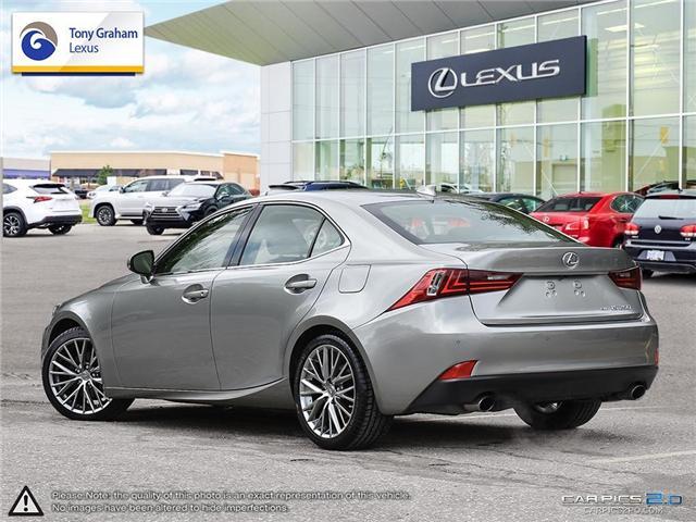 2015 Lexus IS 250 Base (Stk: Y3216) in Ottawa - Image 4 of 28