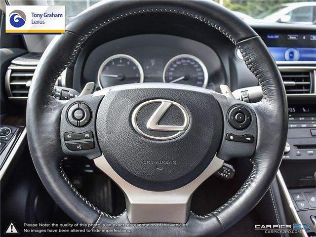 2015 Lexus IS 250 Base (Stk: Y3216) in Ottawa - Image 14 of 28