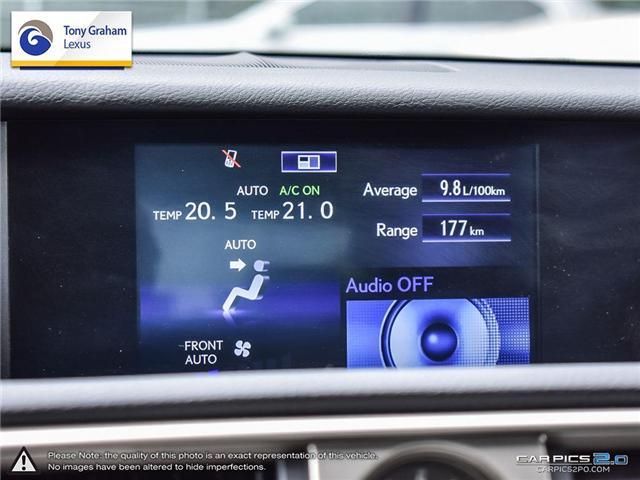 2015 Lexus IS 250 Base (Stk: Y3216) in Ottawa - Image 19 of 28