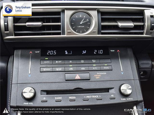 2015 Lexus IS 250 Base (Stk: Y3216) in Ottawa - Image 20 of 28