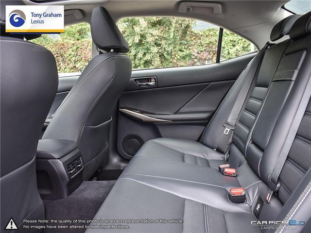 2015 Lexus IS 250 Base (Stk: Y3216) in Ottawa - Image 25 of 28