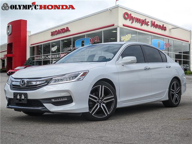 2017 Honda Accord Touring (Stk: A7882A) in Guelph - Image 1 of 24