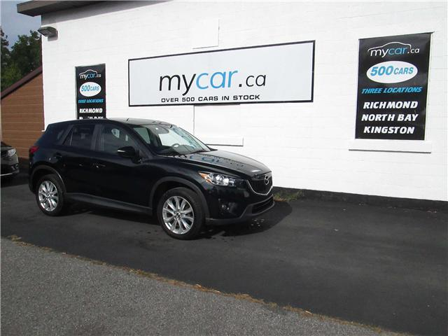2015 Mazda CX-5 GT (Stk: 181400) in Richmond - Image 2 of 14