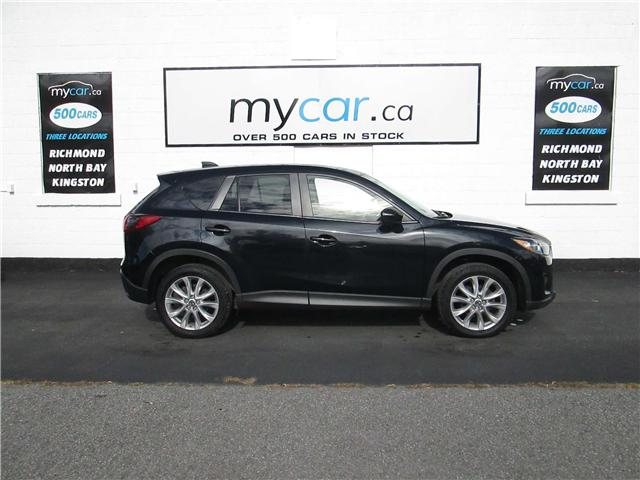 2015 Mazda CX-5 GT (Stk: 181400) in Richmond - Image 1 of 14