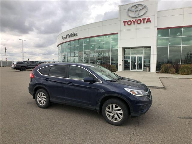 2015 Honda CR-V SE (Stk: 284219A) in Calgary - Image 1 of 15