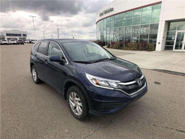 2015 Honda CR-V SE (Stk: 284219A) in Calgary - Image 2 of 15