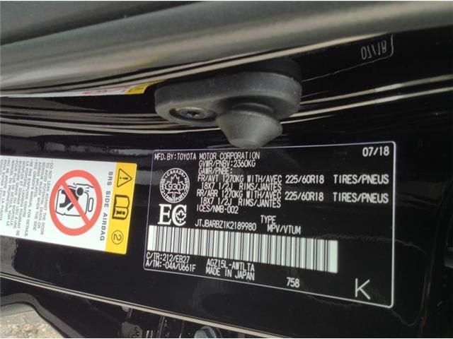 2019 Lexus NX 300 Base (Stk: 190077) in Calgary - Image 5 of 10