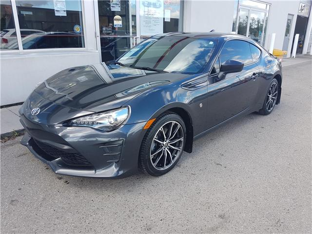 2017 Toyota 86 Base (Stk: U01015) in Guelph - Image 1 of 27