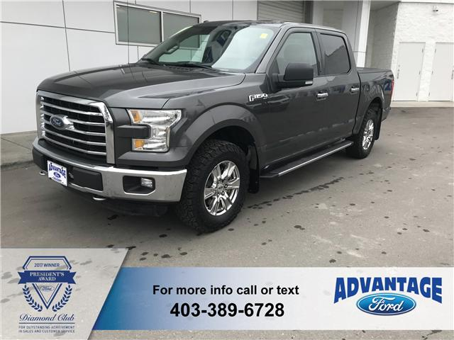2015 Ford F-150 XLT (Stk: T22557) in Calgary - Image 1 of 15