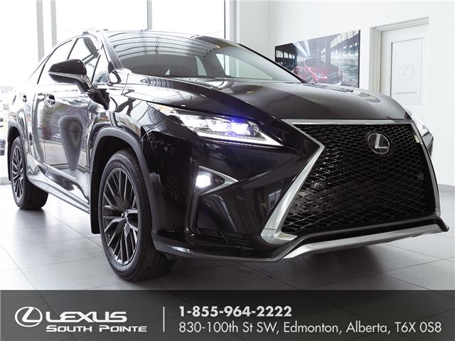 2017 Lexus RX 350 Base (Stk: LUB7434A) in Edmonton - Image 1 of 20