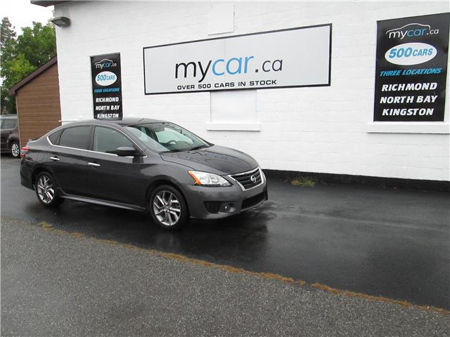 2014 Nissan Sentra 1.8 SR (Stk: 181471) in Richmond - Image 2 of 14