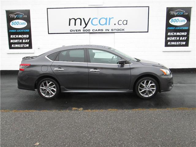 2014 Nissan Sentra 1.8 SR (Stk: 181471) in Richmond - Image 1 of 14