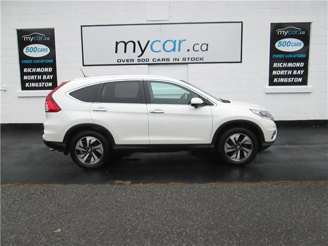 2016 Honda CR-V Touring (Stk: 181378) in Richmond - Image 1 of 14